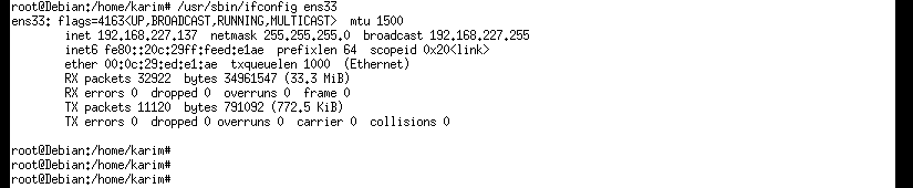 List the IP address for a specific network interface