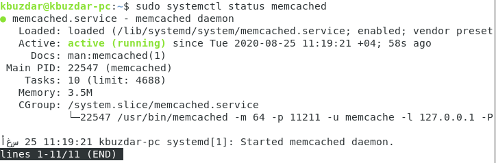 Memcached service status