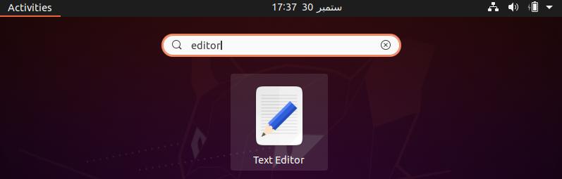 Open Text editor
