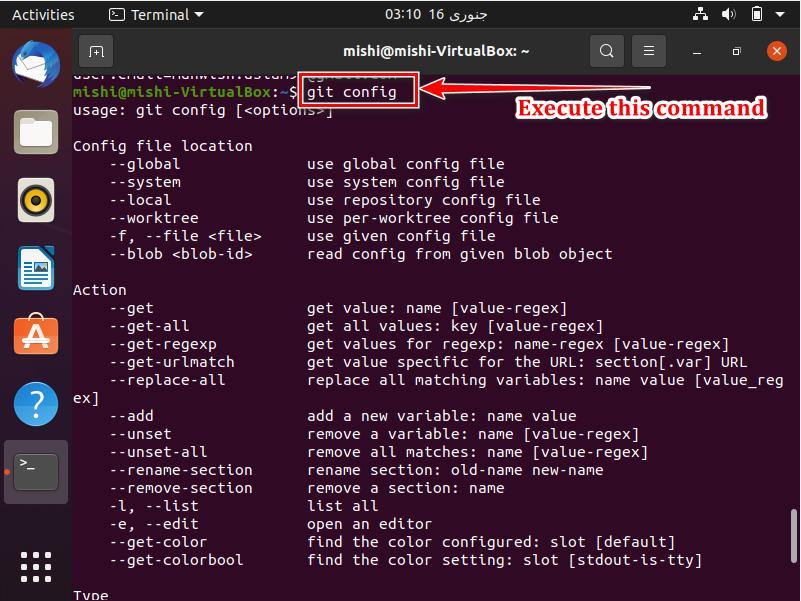 Using GIT config